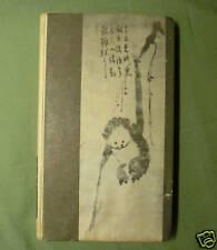 Tanizaki Due amori crudeli 1963 Bompiani 1a edizione it