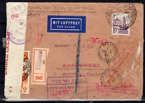 ISRAEL , 1948 , scarce censor cover from Germany and back to Germany , LOOK !