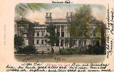 Lund,Sweden,University,Used,1909