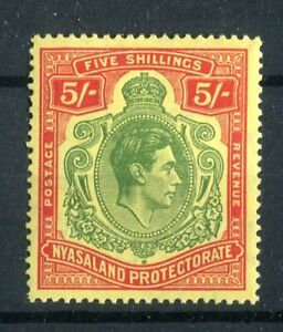 Nyasaland KGVI 1938-44 5s green & red on yellow (ord) SG141a MLH