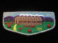 1967-1992 Ho-de-no-sau-nee 159 Boy Scout Patch