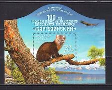 Russia 2016,S/S,Russian Sable,Barguzinsky Nature Reserve,Scott # 7780,XF MNH**