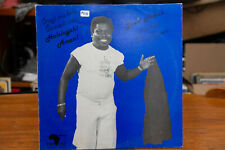JEWEL ACKAH and the S.T. Express - Very Rare African Highlife Gospel - Record Lp