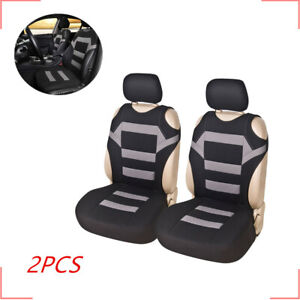 2X Car Double Front Vest Design Seat Soft Cover Cushion Protector Polyester Kit