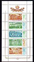 Sowjetunion  Michelnummer  5671 - 5675 Kleinbogen postfrisch( intern: Land)