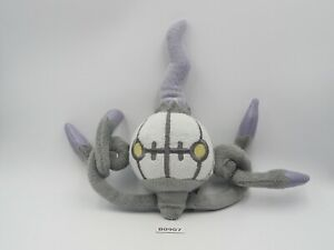 """Chandelure B0907 Pokemon Banpresto I Love Gothic 7"""" Plush 2013 Toy Doll Japan"""