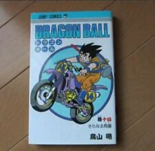 DRAGON BALL Vol. 14 Akira Toriyama Original Manga JUMP Comic Book Japanese