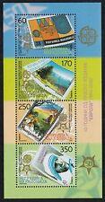 Macedonia 2005 50th Anniversary Europa Souvenir Sheet #353 NH (Sc $50 US)