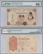 Japan 1 Yen, ND 1916, P-30c, UNC, PMG 66 EPQ