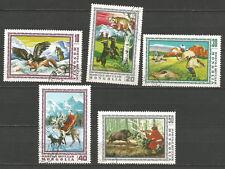 Mongolie 1975 scène de chasse en mongolie 5 timbres oblitérés /T5454