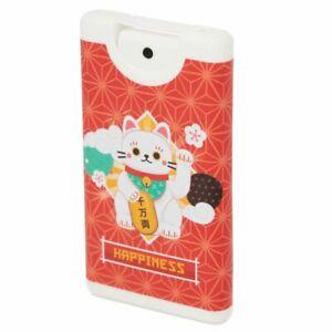 JDM Maneki Neko Lucky Cat Refillable Sanitiser Spray Canister - Great for car