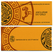Macau Stamp Booklet Sc# 684a Ano Lunar Do Galo 1993 Lunar Year of the Rooster