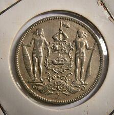 British North Borneo 2 1/2 cents 1903 coin