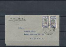 555052 / Bolivien Beleg nach Peine Deutschland 1960