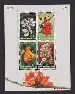 Thailand - 1999, Int. Correspondence Week, Flowers sheet - MNH - SG MS2145