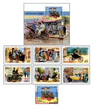 AFG98092 Old cars 6 + block + stamp from the block