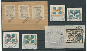 Greece Autonomous North Epirus 1914  Lot Used Stamps
