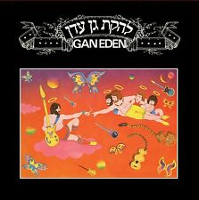 israeli hebrew hard rock progressive 1978 LP-gan eden-debut album -2015 re issue
