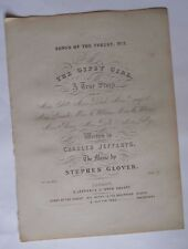 VICTORIAN SHEET MUSIC TITLE COVER – DECORATED TYPOGRAPHY & ENGRAVING
