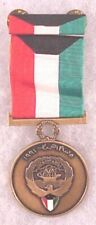 Kuwait Liberation Medal w/ribbon bar
