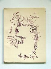 JEAN COCTEAU : LE CHIFFRE SEPT / SEGHERS / EO HC / 1952