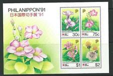 SINGAPORE SGMS673 1991 WILD FLOWERS MNH