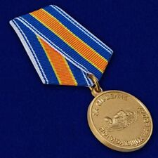 """Russian AWARD BADGE - """"For the salvation of perishing on the waters"""" of EMERCOM"""
