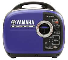 30% OFF! Yamaha EF2000iS Generator - GENERATOR CLEAROUT
