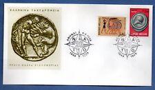 Greece. 20 years NATO 1969, Hoplites & flutist, Represantation Ancient Coin, FDC