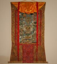 Thangka Tibet Nepal  Buddha  Masterpiece ca. 1977