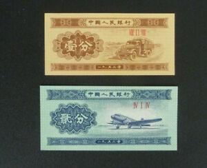 China Banknotes - 1953 1 Fen (P860) & 2 Fen (P861) Unc