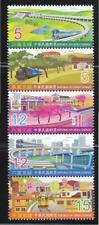 REP. OF CHINA TAIWAN 2011 RAILWAY BRANCH LINES SE-TENANT SET OF 5 STAMPS IN MINT