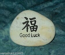 Spirit Stone Good Luck Chinese Pictograph Green NEW 6.9oz Meditation Decorative