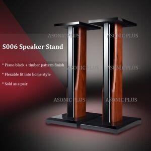 Home Theatre/Bookshelf/Hi Fi Speaker Stands 60CM Height  S006