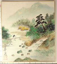 Shikishi In Antique Japanese Paintings & Scrolls for sale | eBay