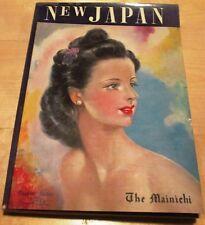 NEW JAPAN Vol 3  1950  The Mainichi.  Large Format Magazine - w/ COLOR WOODCUT