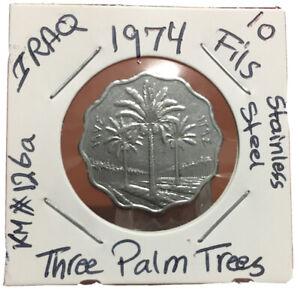 Iraq 10 Fils 1974 Coin Km# 126a