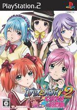 PS2 Rosario to Vampire Capu2 Koi to Yume no Kyousoukyoku Japan F/S