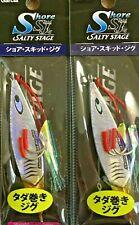2 Packs of Abu Garcia Shore Skid Jig 40g - 80mm - MAJ - Sea Fishing Lures