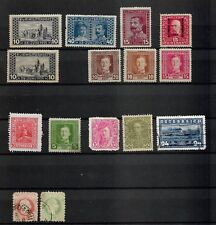 COLLECTION OF AUSTRIA BOSNIA AND HERZEGOVINA STAMPS USED AND UNUSED