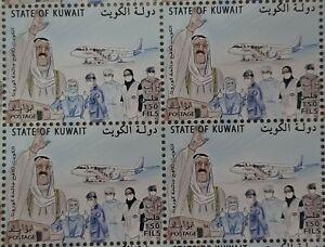 Kuwait fights virus pandemic 2021 Stamp MNH block 4