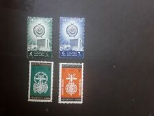 Yemen unmounted mint 2 sets of  2 Arab league and anti malaria