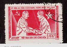 North Viet Nam Sc 61 USED issue of 1957 - VOROSHILOV & HO CHI MINH