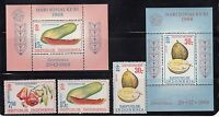 Indonesia 1968 Fruit Sc 746-48, 747a-48a Complete Mint Never Hinged