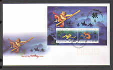 Christmas Island 2004 YO MONKEY/Greeting m/s FDC n15419