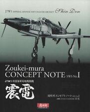 Zoukei-mura Concept Note SWS No.I J7W1 Imperial Japanese Navy Fighter Shin Den