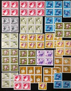 Portugal #1845-53 Blocks of 4 1990-94 MNH