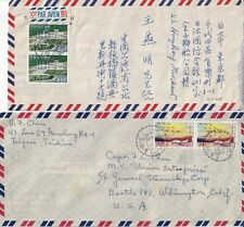 More details for c3940 taiwan twelve different pair / two same stamp air covers; 1960s?- 1980s?
