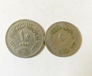 Rare Egypt: Lot  of (2)  Egyptian 5 & 10 piasters 1967 Coins