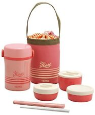 THERMOS Stainless steel Thermal Bento Lunch jar with Bag Coral Pink from Japan